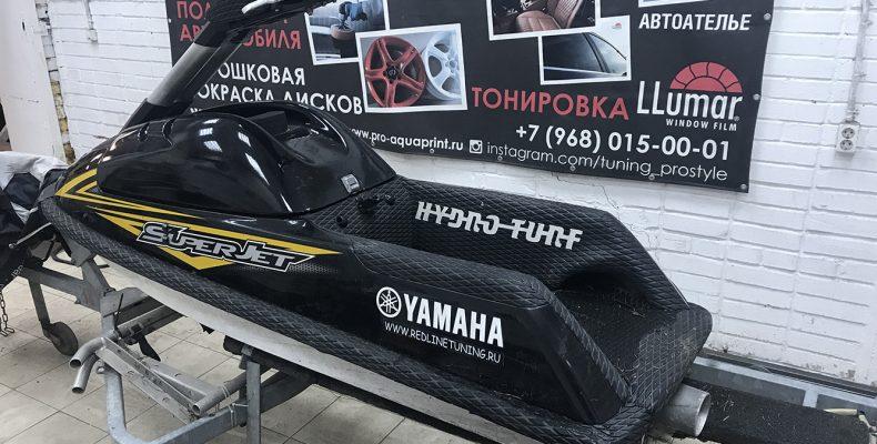 ГИДРОСКУТЕР Yamaha